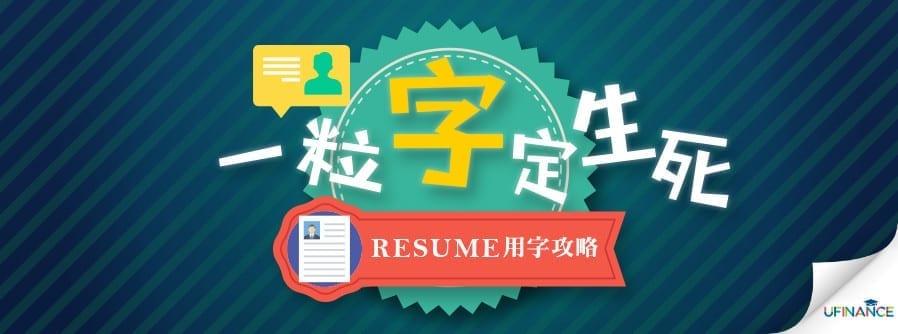 【注意】大學生抽居屋 原來綠表要除名? cover-pics