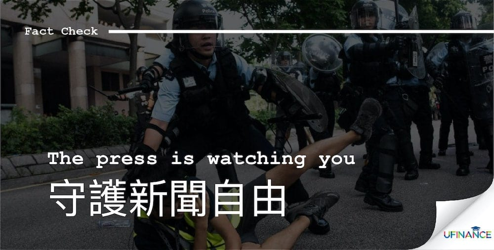 【The press is watching you】守護新聞自由