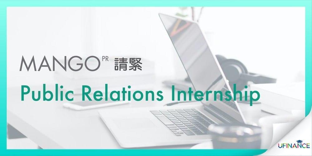 【做人點可以無公關】MANGO Public Relations Internship