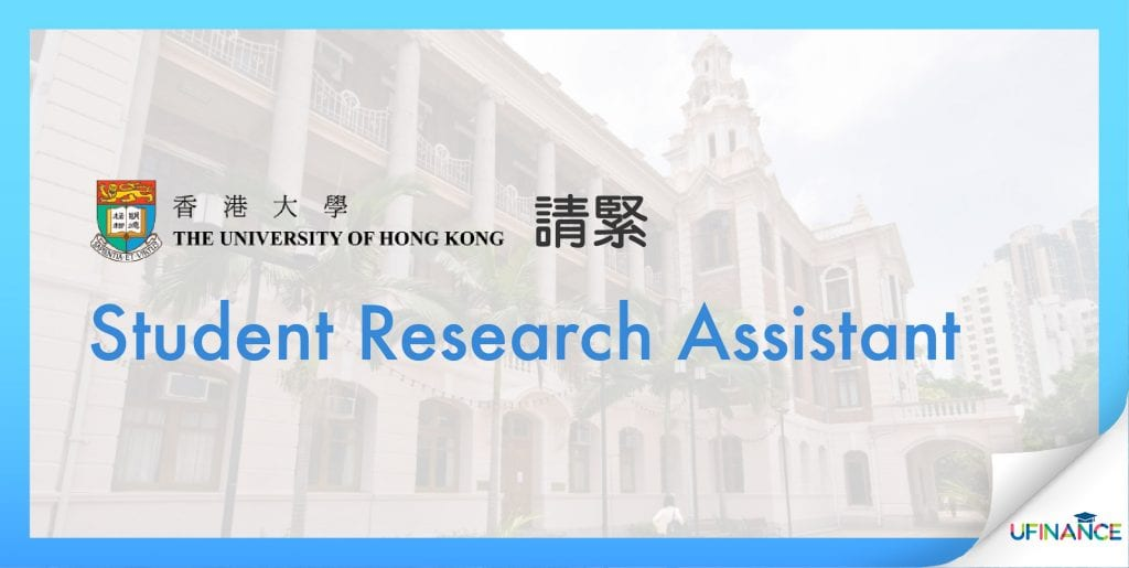 【HKU請人】Part-time Student Research Assistant