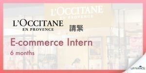 【網購平台Intern】L'Occitane E-commerce Intern (6 months)