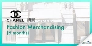 【一齊做Fashion達人】Chanel Intern - Fashion Merchandising (6 month)