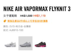 【網購扮靚靚】Adidas/Nike/Lookfantastic/Skinstore