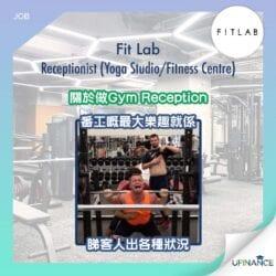 【輕鬆荀工】Fit-Lab-Receptionist-Yoga-Studio/Fitness-Centre