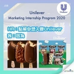 【Marketing Intern】Unilever - Marketing Internship Program 2020