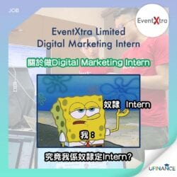 【Start-Up-Intern】EventXtra-Digital-Marketing-Intern