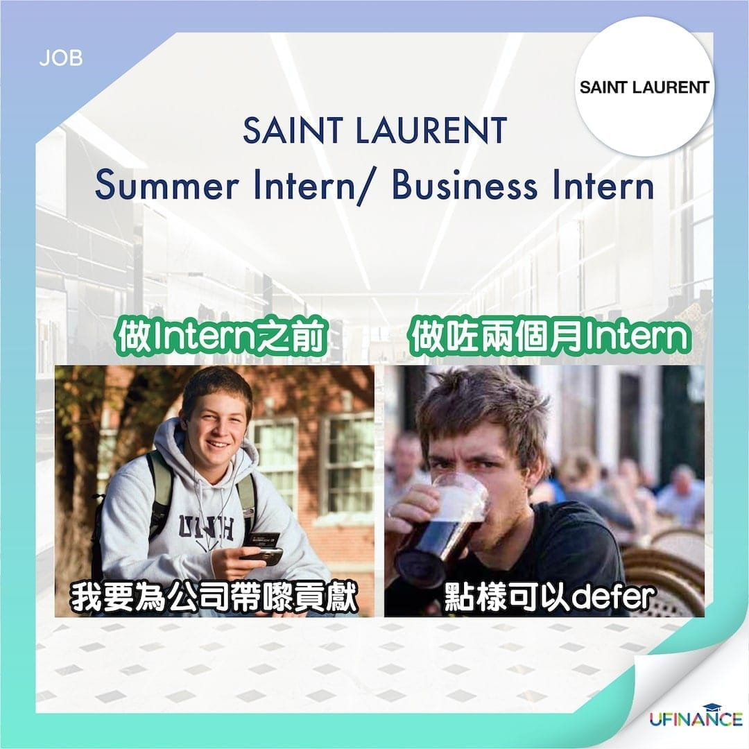 SAINT-LAURENT-Summer-Intern-Business-Intern