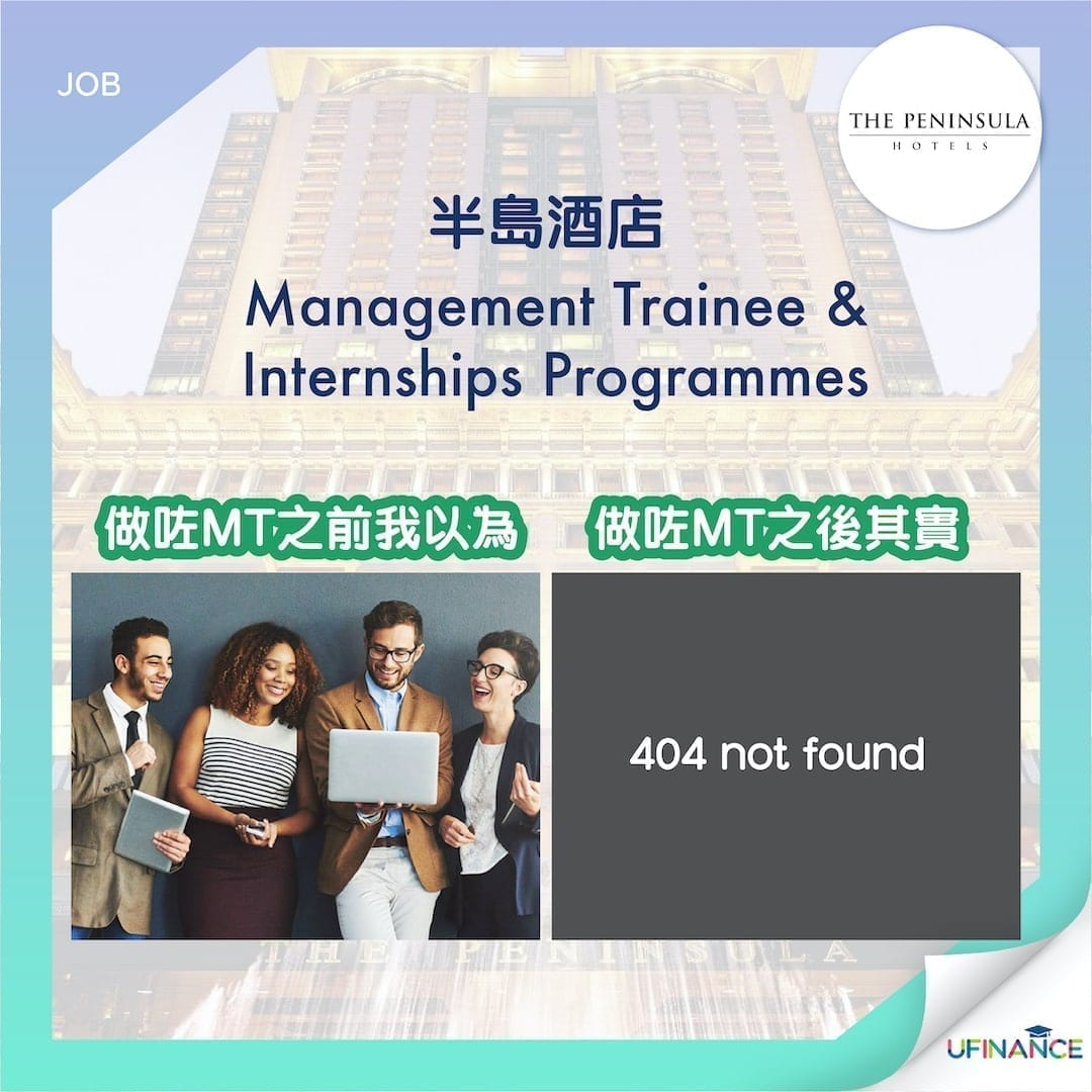 半島酒店-Management-Trainee-and-Internships-Programmes