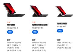 【Apple教育優惠】買Macbook/iPad送AirPods
