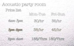 【Party room推介】三五知己情侶煮飯仔 Party room