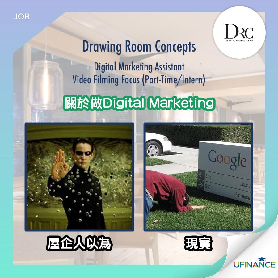 【拍片達人請入】Digital Marketing Assistant – Video Filming Focus (Part-Time/Intern)