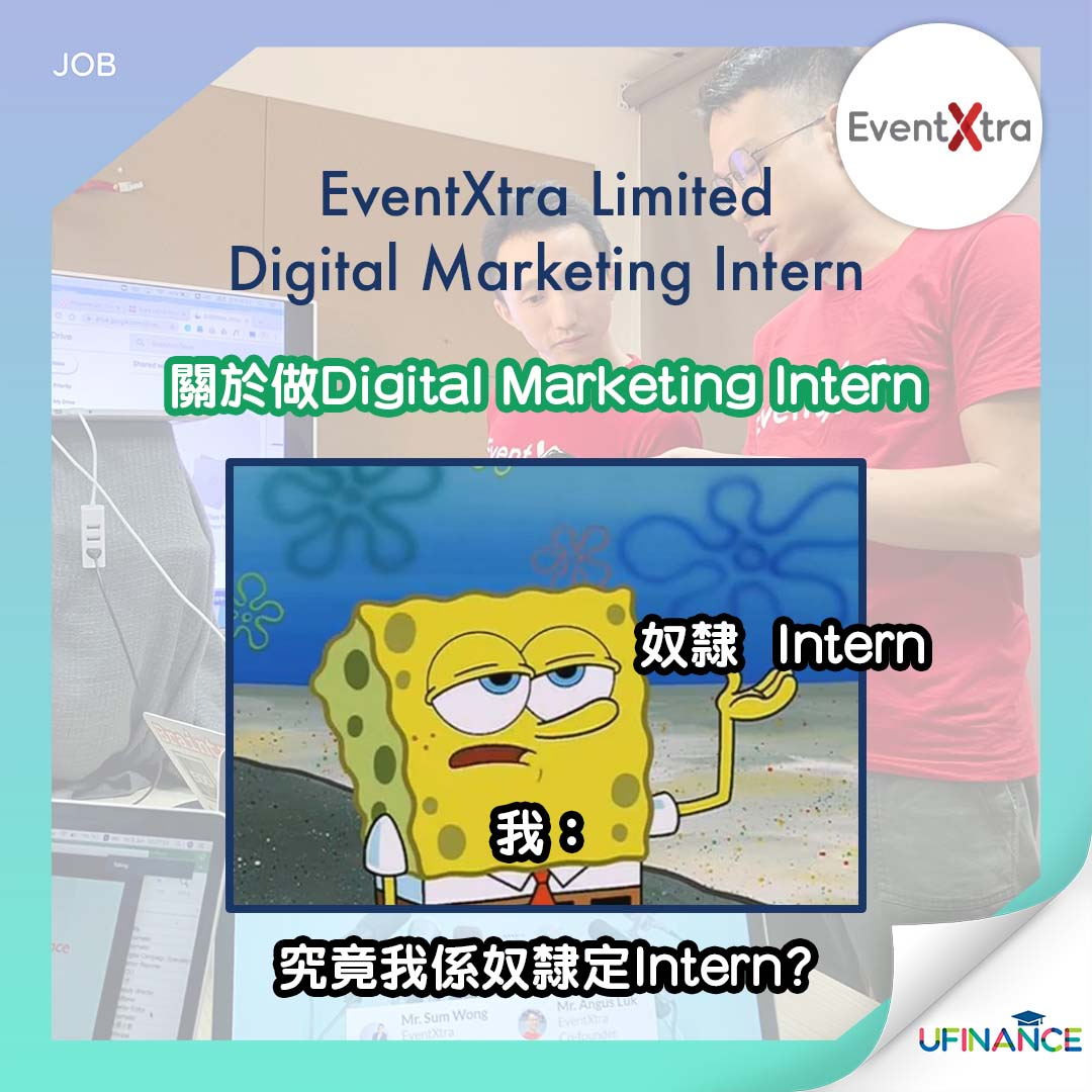 【Start Up Intern】EventXtra Digital Marketing Intern