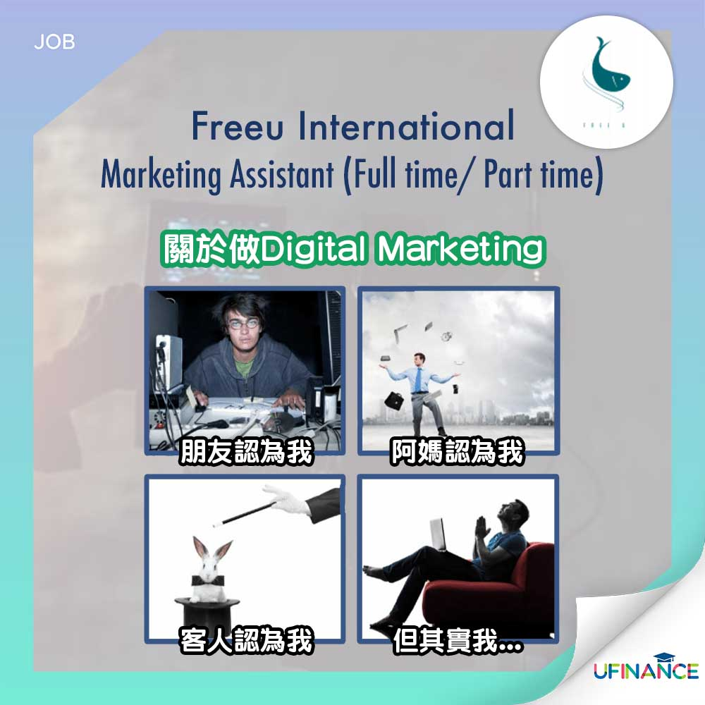 【FG又請PT都請】Freeu International Marketing Assistant (Full time/Part time)