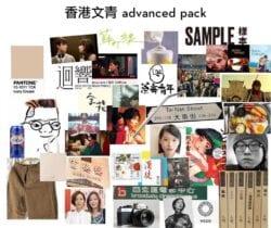 【香港文青 Starter Pack】文青愛古著 去美之去美之去美之