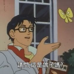【迷因lover】10張出自電影電視節目嘅memes 你睇過幾多?