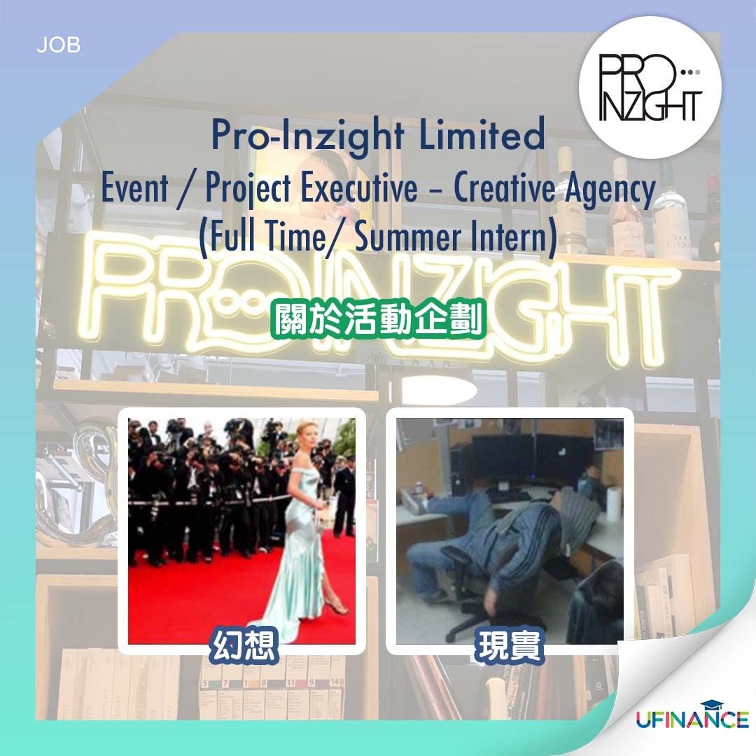 【Fresh_Graduate都可以apply】Pro-Inzight_Limited_(Full_Time__Summer_Intern)_Event___Project_Executive_–_Creative_Agency